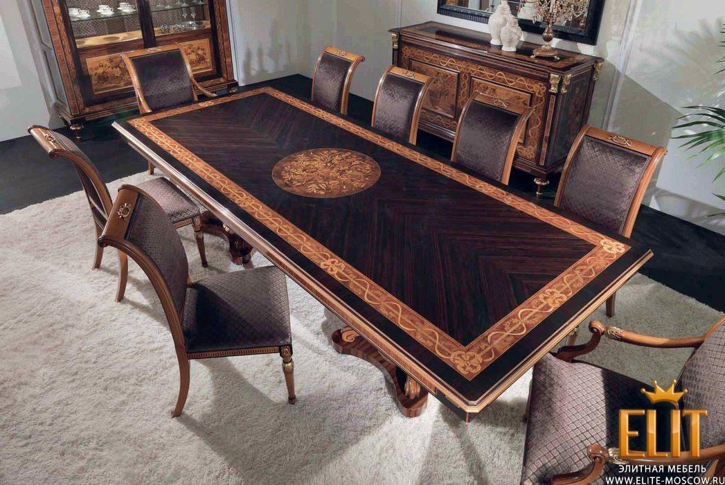 Обеденные столы и стулья дорогие